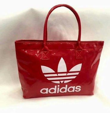 Sportske torbe - Pirot