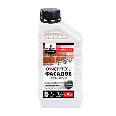 7146 объявлений: От солончакаот солиот высоловprosept salt cleaner – кислотное