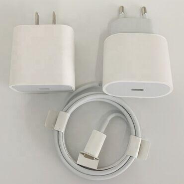 зарядный кабель usb в Азербайджан: Продаются кабели и адаптеры для iPhone 12EU pin 40 manUS pin 45 manUK