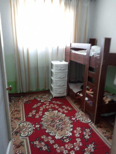 Продажа, покупка квартир в Ак-Джол: Продается квартира: 2 комнаты, 40 кв. м