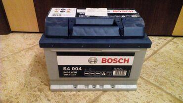 10489 объявлений | АВТОЗАПЧАСТИ: Аккумулятор Бош 70. Подходит на многие автомобили.   Низкие цены. Конс