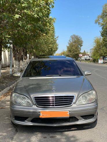 Бергбай такси джалал абад номер - Кыргызстан: Mercedes-Benz S-Class 5 л. 2002