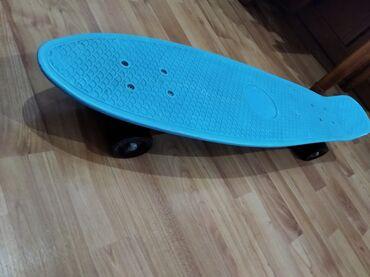 Продам скейт Пользовался 2 года  В хорошем состоянии