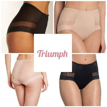 черный suzuki в Ак-Джол: Новое поступление корректирующего белья от фирмы Triumph.Бельё