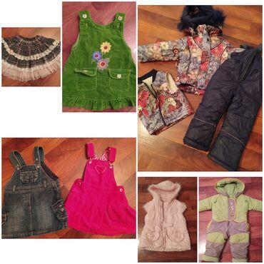 Разная детская одежда на девочку от 1-5 лет, в идеальном состоянии