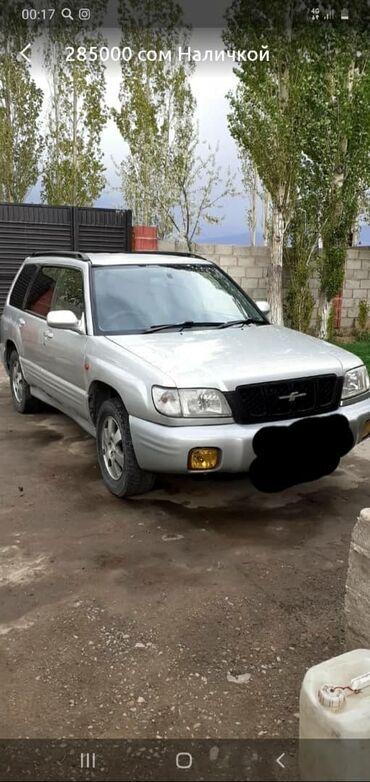 Транспорт - Баетов: Subaru Forester 2 л. 1997