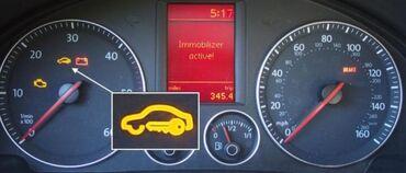 Услуги - Ивановка: Электрика | Изготовление систем автомобиля