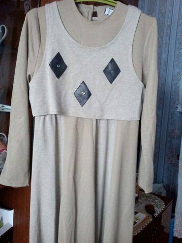 Платье длинное., цвет бежевый. Для девушки.. в Токмак