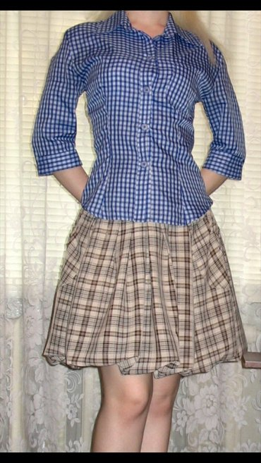 Продаю юбку. Размер 42. С карманами
