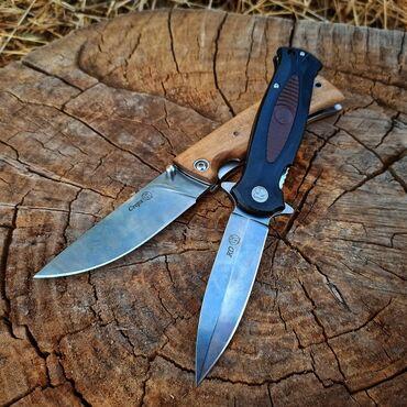 """Спорт и отдых - Чолпон-Ата: Складной нож: """"КО"""" сталь AUS-8, общая длина: 221мм, длина клинка:96мм"""