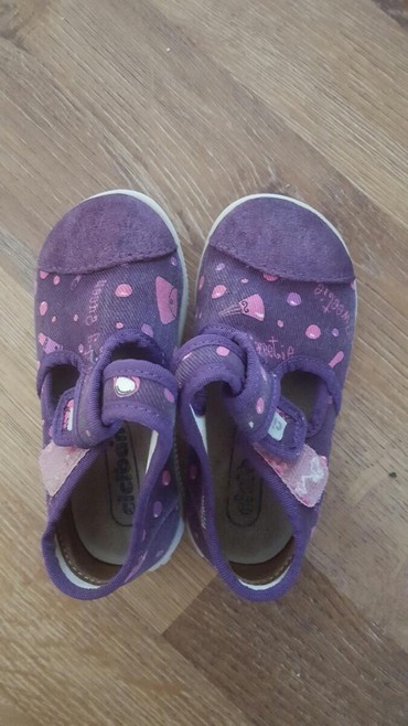 Dečije Cipele i Čizme | Vrbas: Nikad nosene ciciban