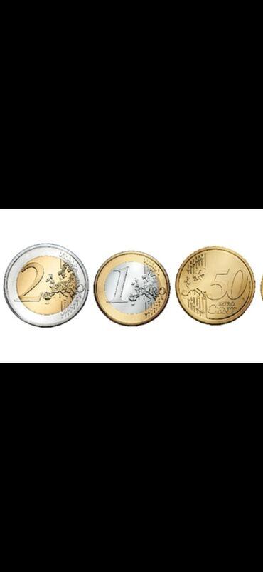 Скупка евро монет
