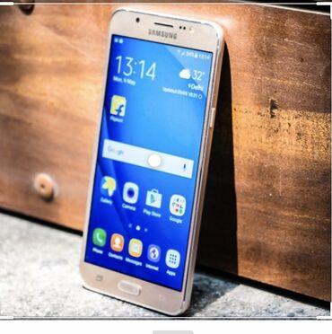 Б/у Samsung Galaxy J7 16 ГБ Желтый