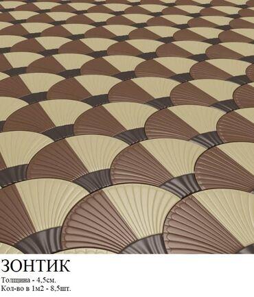 распашенки и ползунки в Кыргызстан: Укладка брусчатки | Выравнивание | Стаж Больше 6 лет опыта