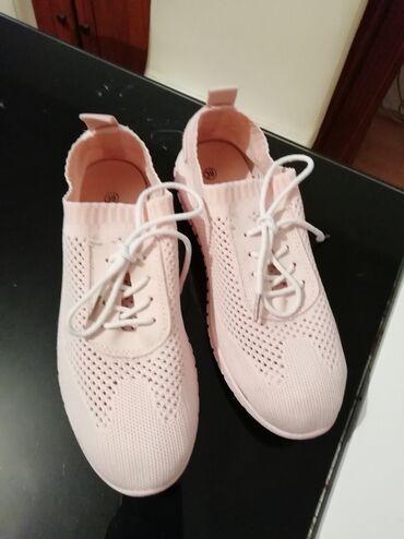 Ženska patike i atletske cipele | Nis: Kao nove puder boje br 39