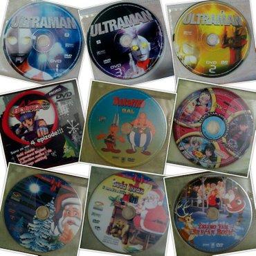 Dvd-filmovi - Srbija: Crtani filmovi, očuvani i u odličnom stanju. Pojedinačna cena 50