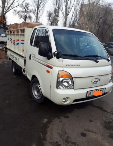Портер такси, Портер такси в Бишкек