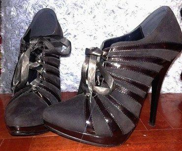 Braon sa - Srbija: Potpuno nove cipele. Braon pliš, sa satenskom mašnom. Broj 36