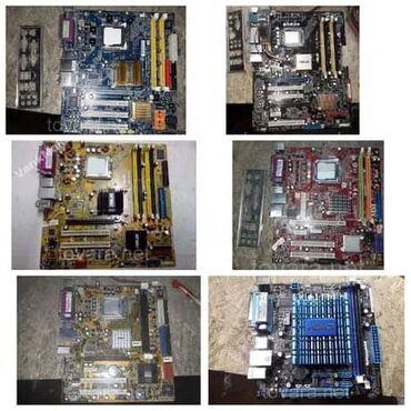 Материнки 775 сокет DDR2 Поддержка 4х ядерных процессор позвоните мне