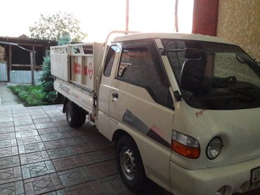 Услуги портер такси в Бишкек