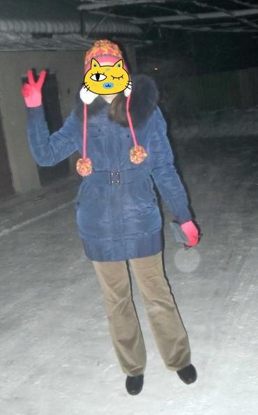 Женская обувь в Шопоков: Куртка молодёжная на зиму, подходит под любой стиль. 42-46 размер