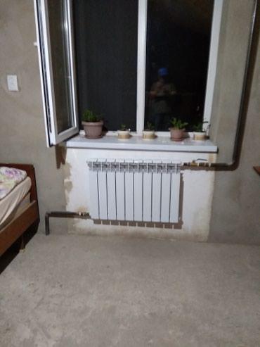 Сварщик;трубы, отопление, лестницы в Бишкек