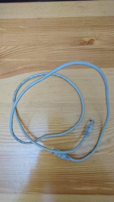 Продаю 1 Ethernet кабель серебристого в Бишкек