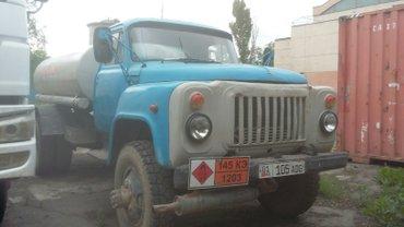 Продаю бензовоз Газ53 ведущий передний в Бишкек