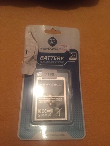 Baterije | Srbija: Baterija za SAMSUNG