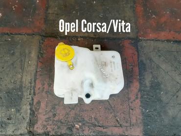 opel vita - Azərbaycan: Opel Corsa və Vita Suvuran Baçoku