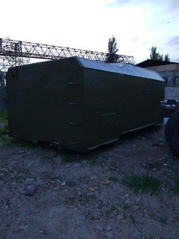 Вагончик строительный от Урала. Длина в Бишкек
