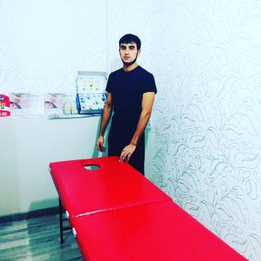 Массаж спины , массаж стоп ,спортивный в Бишкек
