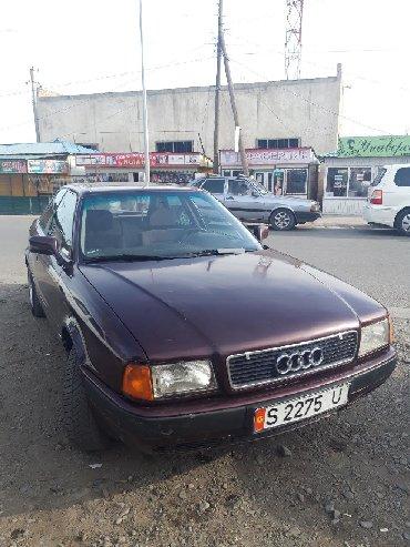 Audi в Балыкчы: Audi 80 1.8 л. 1992