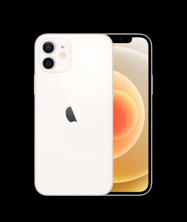 Продаю iPhone 12, 128gb цвет белый, прибудет со штатов ориентировочно