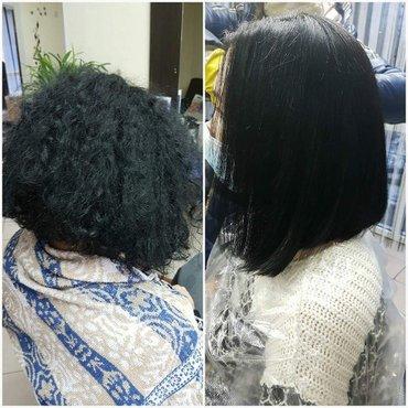 Кератиновое выпрямление волос не в Бишкек