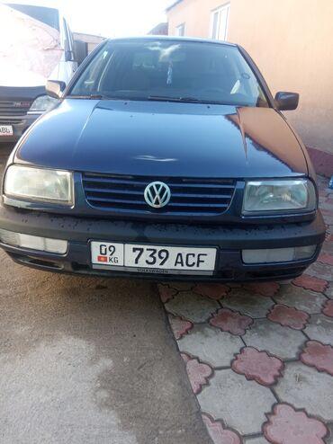 Volkswagen в Балыкчы: Volkswagen Vento 1.8 л. 1995