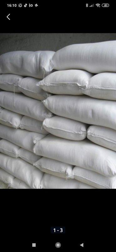Другие товары для дома в Ак-Джол: Куплю мешки мучные большими количествами