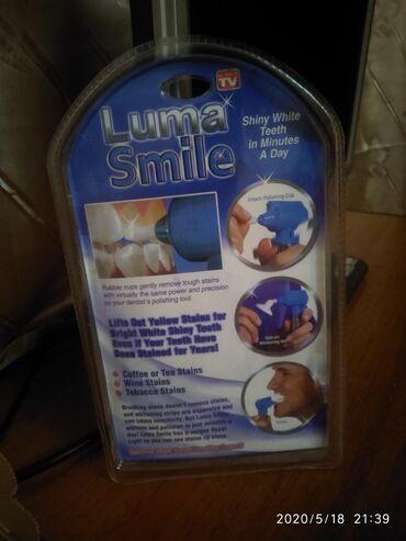 Продам отбеливатель для зубов luma smile! абсолютно новый,упаковка не