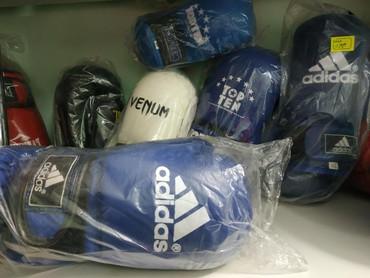 боксерские-перчатки-на-заказ в Кыргызстан: Боксерские качественные перчатки от 500 сом и выше!