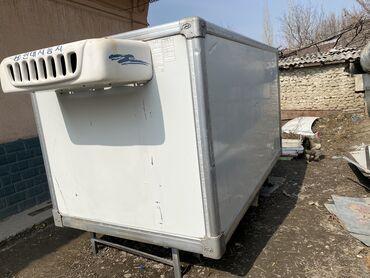 Холодильник для Портера!
