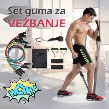 🦾Set guma za vežbanje - 1600 DIN!!!🦾- Za muškarce koji žele da istaknu