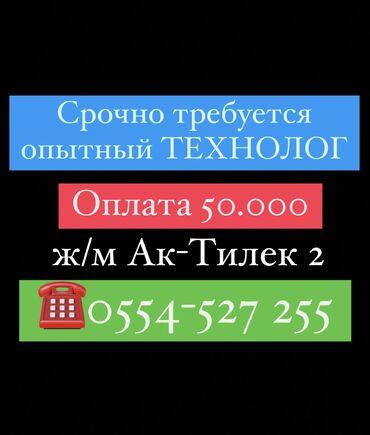 спортивное платье с фатином in Кыргызстан | ПЛАТЬЯ: Технолог. С опытом. Ак-Тилек ж/м