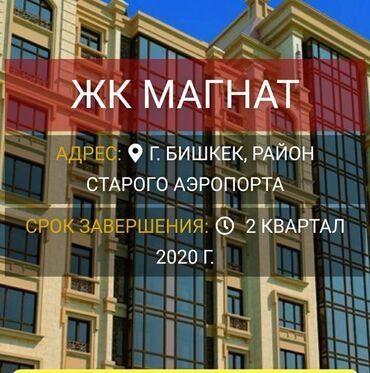 Продается квартира: 2 комнаты, 83 кв. м