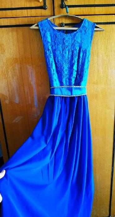 46-размер в Кыргызстан: Синее платье в пол  Размер -46  аккуратное и женственное