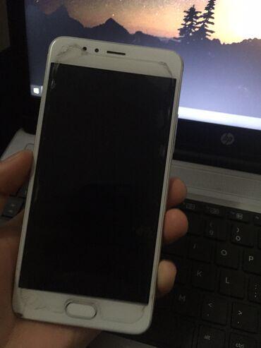 смартфон meizu m5s 16 gb gold в Кыргызстан: Meizu