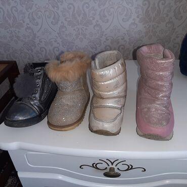 Детская обувь 4 пары,размеры 25-26