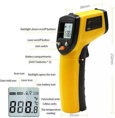 электронный градусник цена бишкек в Кыргызстан: Бесконтактный электронный цифровой инфракрасный термометр (пирометр)