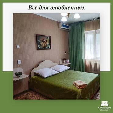 аренда квартир в бишкеке район восток 5 в Кыргызстан: Предлагаем стилизованные комфортабельные 1-комнатные квартиры в тихом