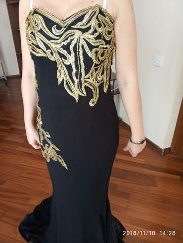 Bakı şəhərində Вечернее платье