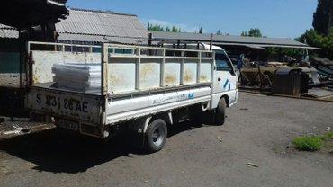 Портер такси перевезём груз до 3 тонн в Бишкек